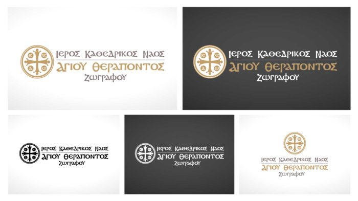 ag-therapon-logo-clean