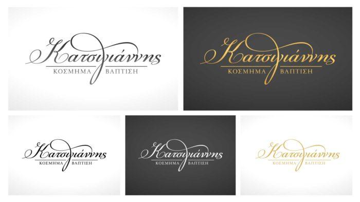 katsigiannis-logo-clean