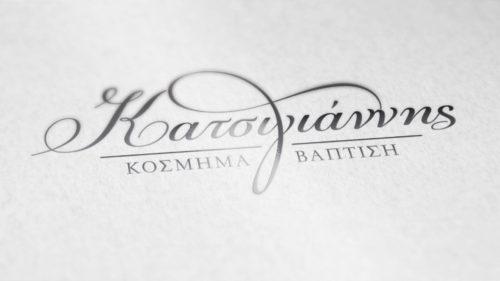 katsigiannis-mockup-logo1