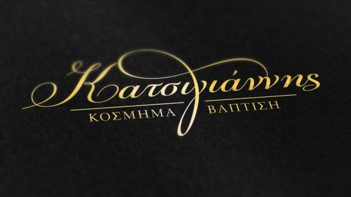 katsigiannis-mockup-logo2