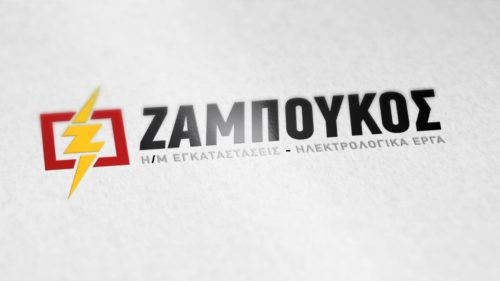 zamboukos-mockup-logo1
