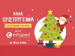 christmas-offer-no-2