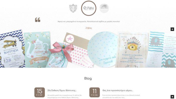 idees-invitations-2
