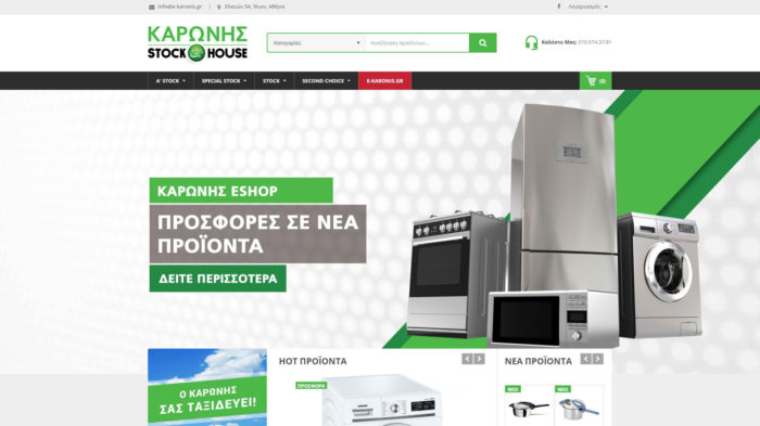e-karonis-stock