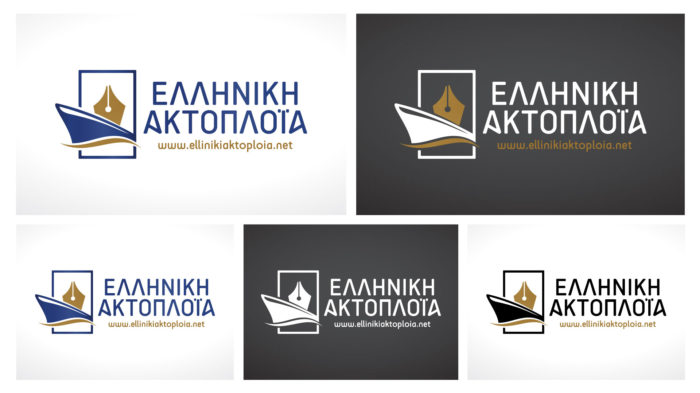 elliniki-aktoploia-clean